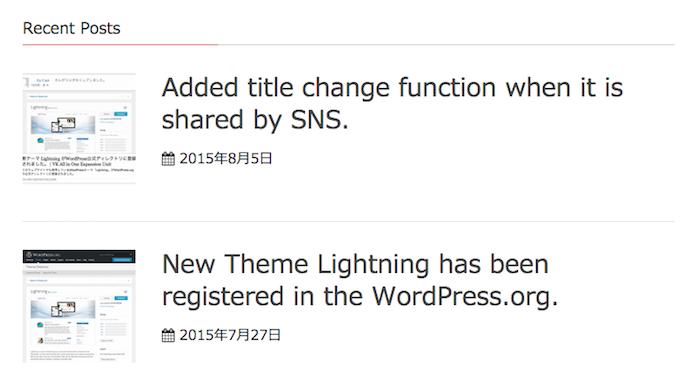 最新記事のサムネイル画像 / 記事タイトルのリンクテキスト / 日付の一覧を表示